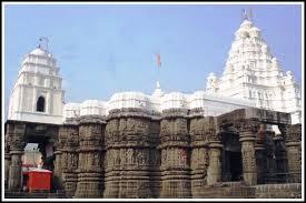 tourist places to visit near Auranagabad Aundha Nagnath
