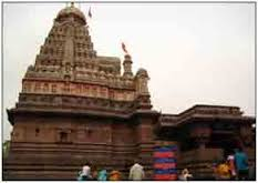 tourist places to visit near Auranagabad Parli Vaijnath