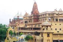 Mathura tourist places to visit in mathura sightseeing - Sri Krishna Janmabhoomi Mandir