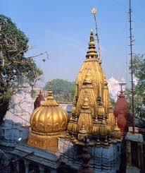 Tourist places to visit in Varanasi, Sightseeing, varanasi tourist places - Vishwanath Temple