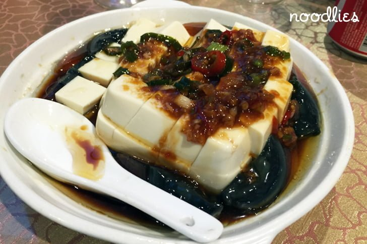 chilli and spicy tofu with century egg