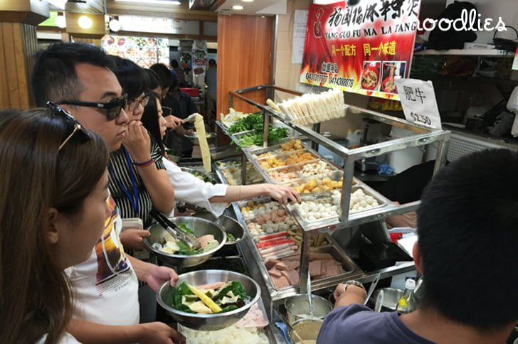 Yang Guo Fu Ma La Tang Dixon House Food Court