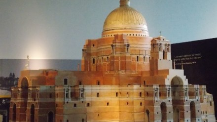 Picture of the architectural model taken by Alfred Searls