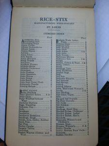 ricestix6