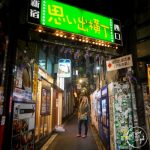 5 Things I Love About Japan