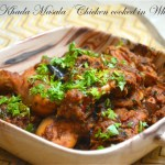 Garam Masala Tuesdays: Chicken Khada Masala