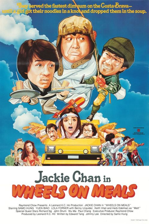 This Jackie Chan movie was one of the guilty pleasures we talked about.