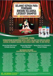 Lifebuoy shampo winner