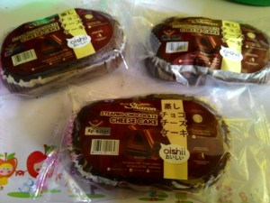 Roti Sharon Steamed Chocolate Cheese Cake : Oishii!