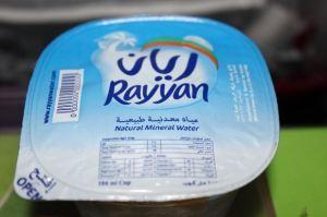Rayyan Natural Water : Bentuk Paling Imut, Rasa Paling Fresh