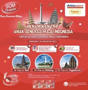 Kontes Foto Anak Generasi Maju Indonesia Berhadiah TRip Wisata Nusantara