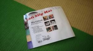 Anti Slip Mat Informa : Alas Panjang Colourfull