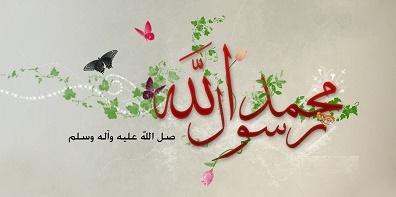 mohammad_