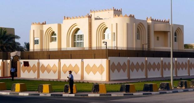 په قطر کې د طالبانو سیاسي دفتر ودانۍ