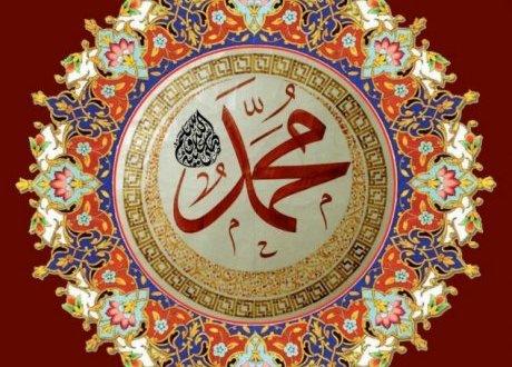 muhammad_calligraphy