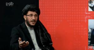 لیکوال: نظرمحمد مطمئن