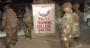 quetta-police-training-center