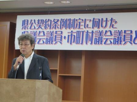 連合の須田・総合労働局長。「県条例は理念条例、課題は多い」と指摘。その通りです。