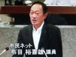 人口減少社会…「幻の市長宣言」で市長の姿勢・手法を質す[その1]
