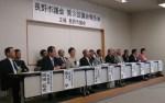 第3回長野市議会議会報告会開く