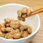 El natto és la font més rica en K2 sense rival. Però és un derivat de la soja i a més, diuen que no té massa bon gust...