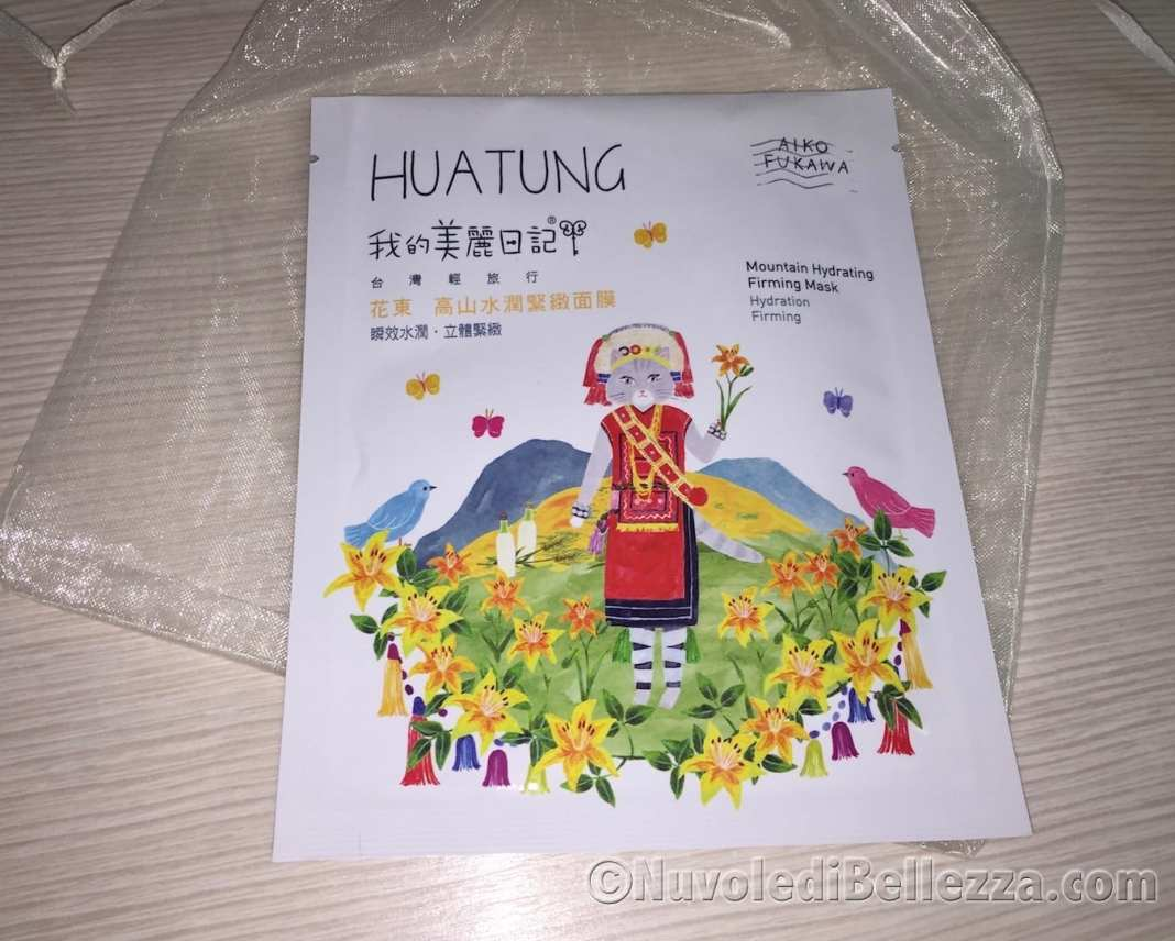 My Beauty Diary - Huatung