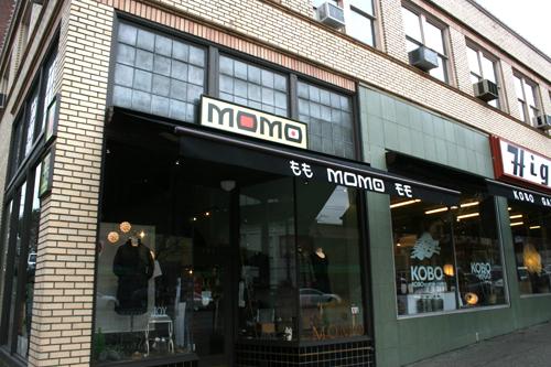 http://i2.wp.com/www.nwasianweekly.com/wp-content/uploads/2013/32_02/names_momo.jpg?resize=500%2C333