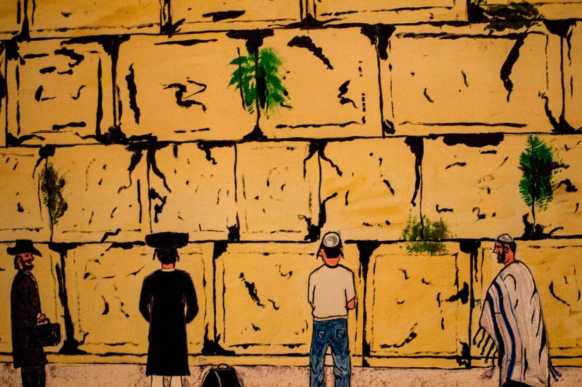 Bedford Stuyvesant Sojourn -- Artist Jerome Pogue