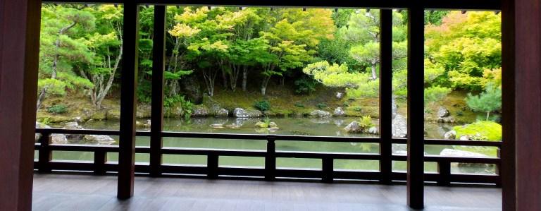 Japanese Garden, Hamilton Gardens, New Zealand