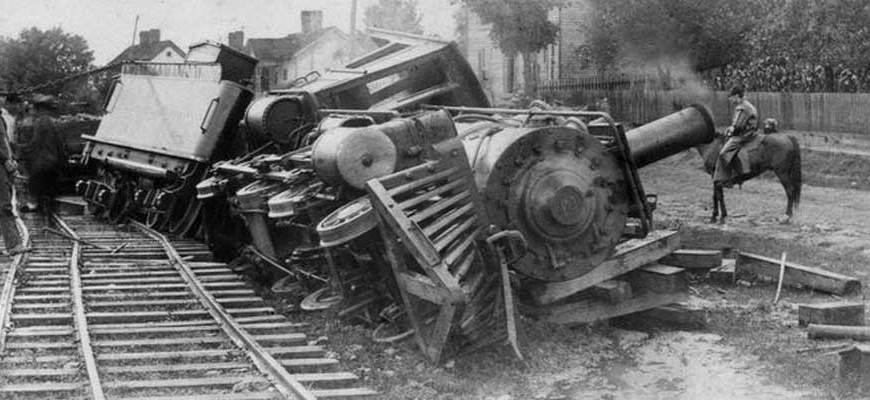OakMonster - The Girl on the Train - Trainwreck