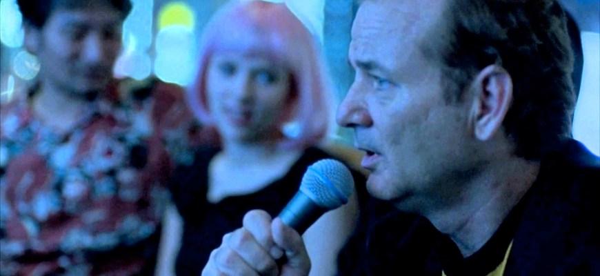 OakMonster.com - Lost In Translation - Karaoke