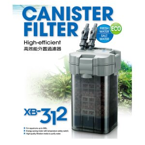 SHIRUBA XB312 Canister Filter 1120l/h