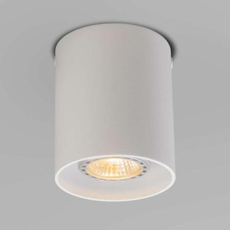 Foco LED de TUBO blanco moderno decoraciones