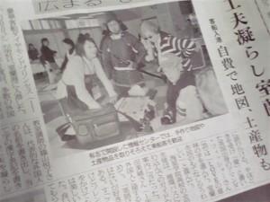 newspaper-300x225