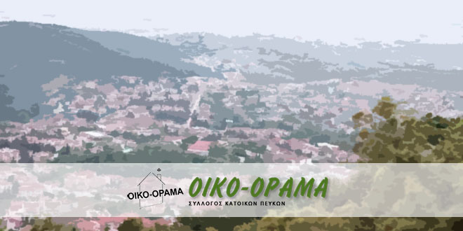 oiko-bg