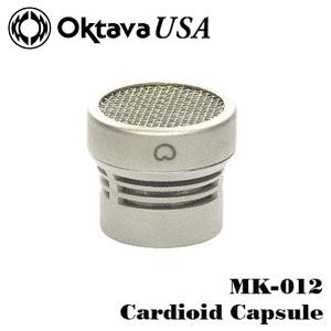 Cardioid Capsule Silver