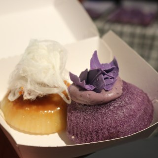 Sweetfest Melbourne - Hoy pinoy ube and caramel puto