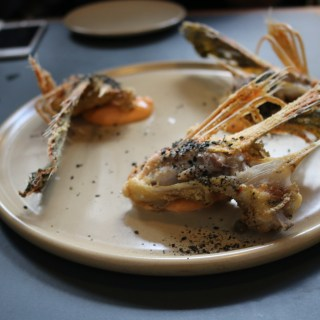 Host - Deep fried gurnard wings