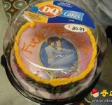 awesome-funny-cakes-0