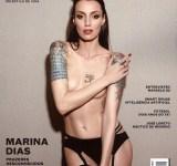 Marina Dias Nua na Playboy de Junho  Julho 2016 (1)