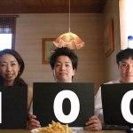 大牟田市制100周年記念!大牟田ひとめぐりでやりたい100の事を考えてみた