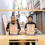 レトロな商店街の雰囲気でお酒を楽しめる「おおむた新銀座夜市」が開催。5月29日(日)