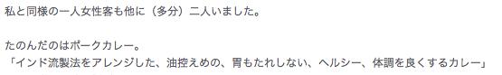 スクリーンショット 2014-01-11 21.16.30