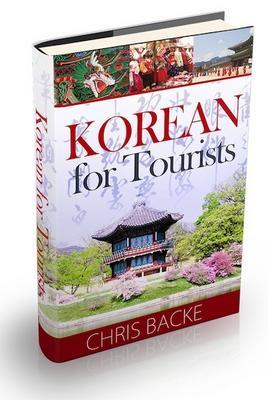 korean for tourists