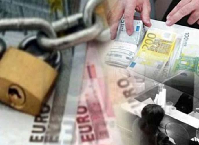 """Κατάσχουν καταθέσεις Λαρισαίων - 13.570 λογαριασμοί """"άδειασαν"""" σε πέντε μήνες!"""