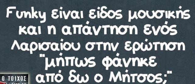 toixos2inal