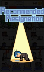 dont-get-fired-resignation