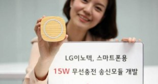 lg-innotek-wireless-charging