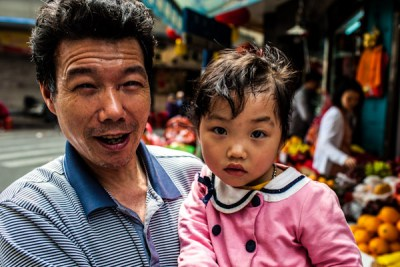 Faces of Guangzhou China