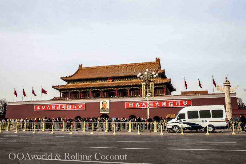 Forbidden City Beijing China Photo Ooaworld